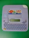 2009_0611_0005