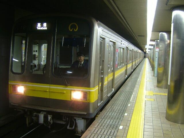 2009_1117_001