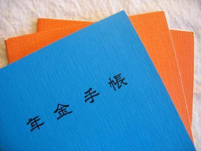 Pension_handbook_japan
